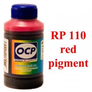 Чернила OCP RP 110 Red (Красный) 70 гр. для принтеров Epson Stylus Photo R800, R1800, R1900, R2000