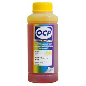 Чернила OCP Y 126 Yellow (Жёлтый) для C9388AE (HP88) 100 гр.