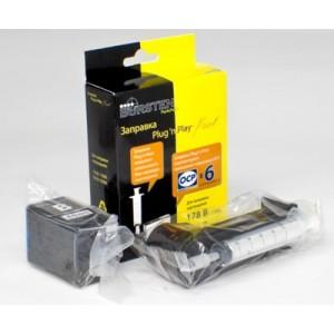 Заправочный набор для картриджей HP 178, 920 Black Pigment принтеров 5510, 3070A, 7000, 4500, B110 и др.