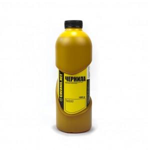 Чернила Ink-mate LC41, LC900 Yellow (Жёлтый) 1000 гр. для принтеров Brother