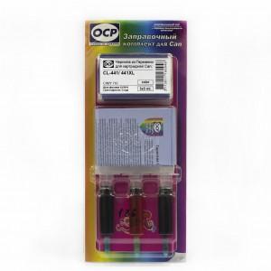 Заправочный комплект OCP для картриджей Canon CL-441, CL-441XL принтеров MG3540, MG3640, MG2140, MG2240, MG3140 и др.