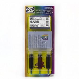 Заправочный комплект OCP для картриджей HP 22, 28, 57, 78, 140, 141, 650 принтеров 1200, F4180, F2180, F380, F2280 и др.