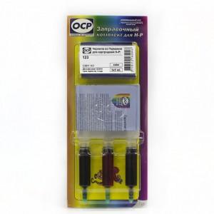 Заправочный комплект OCP для картриджей HP 123 принтеров 2130, 3630, 1110, 2132, 4520, 3830, 1112, 4650, 3720, 3755