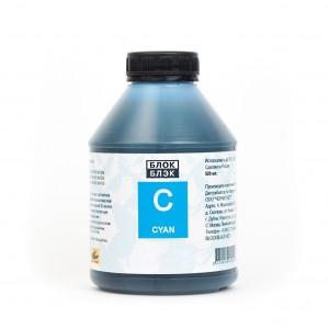 Чернила Блок Блэк для Canon CLI-451 Cyan 500 гр.