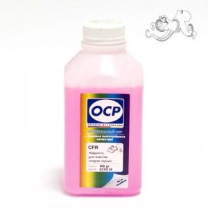 Промывочная жидкость OCP CFR 500 гр.