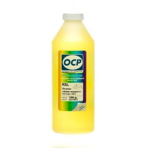 Промывочная жидкость OCP RSL 1000 гр.