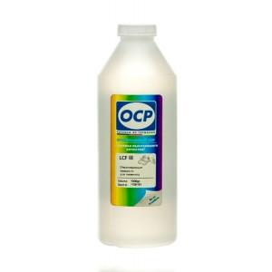 Промывочная жидкость OCP LCF III 1000 гр.