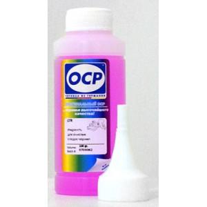 Промывочная жидкость OCP CFR 100 грамм