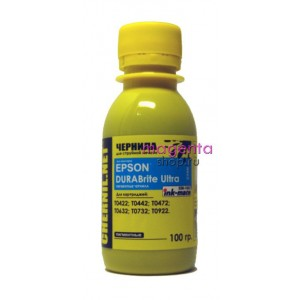 TIM-C Cyan 100гр. – сублимационные чернила (краска) для Epson