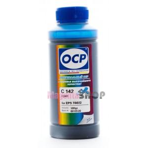 чернила OCP для Epson Claria Cyan C 142 100 грамм