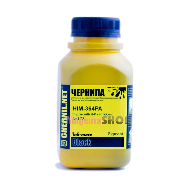 Чернила Ink-mate для HP 178 Vivera (HIM364A) Black Pigment 250 гр.