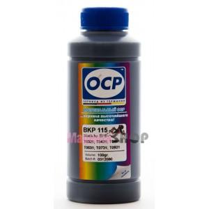 Пигментные чернила OCP для Epson K101, K201, K301, M100, M105, M200, M205, M2140, M1120, M1100, M1140, M1170, M1180, M2170, M3140, M3170, M3180 100мл