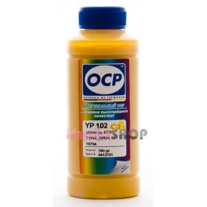чернила OCP для DuraBrite Ultra Yellow YP 102 100 грамм