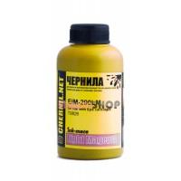 Чернила EIM290 для Epson Claria Light Magenta 100 гр.