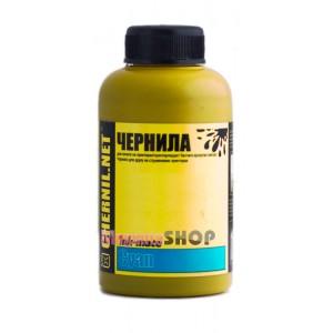 Чернила Ink-mate HIM-900C Cyan (Голубой) для HP122, HP134, HP28, HP56 и других картриджей со встроенной печатающей головкой 100 гр.