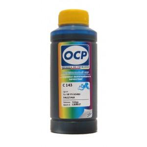 Чернила OCP C 143 Cyan (Голубой) для картриджей CB323HE и CB318HE (HP178 и HP178XL) 100 гр.