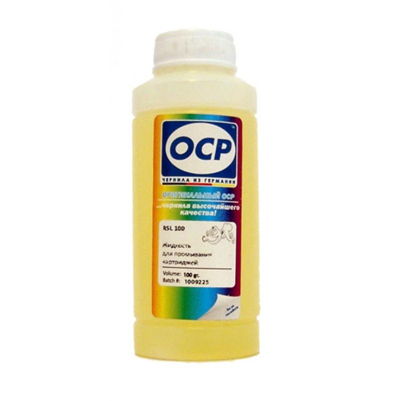 Промывочная жидкость OCP RSL 100