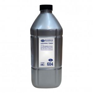 Тонер для hp универсал тип hg604 (фл,1кг,handan) silver atm