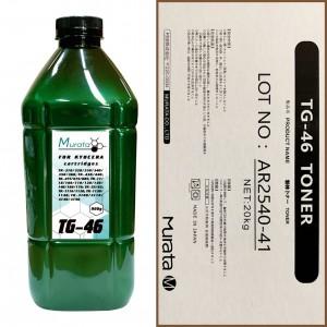 Тонер для kyocera универсал тип tg-46 (фл,900,murata) green atm