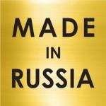 Пакет для к-жа 22 x 45 см, 100мкм, черный россия